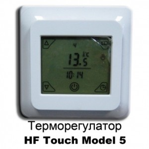 HF_Touch_ Model_5