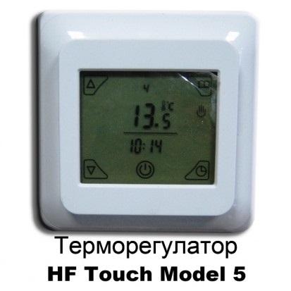 HF Touch Model 5